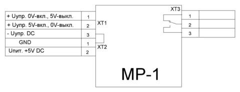 Схема включения релейного модуля МР-1