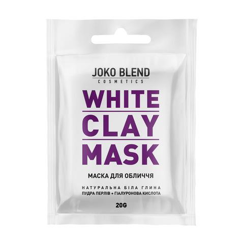 Белая глиняная маска для лица White Сlay Mask Joko Blend 20 г (1)
