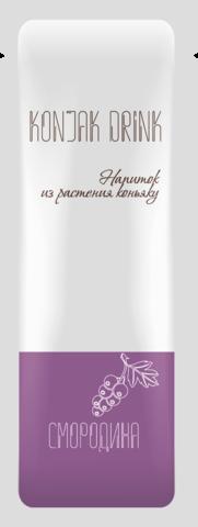 Напиток из растения коньяку со вкусом ЧЕРНАЯ СМОРОДИНА 13,3 гр.