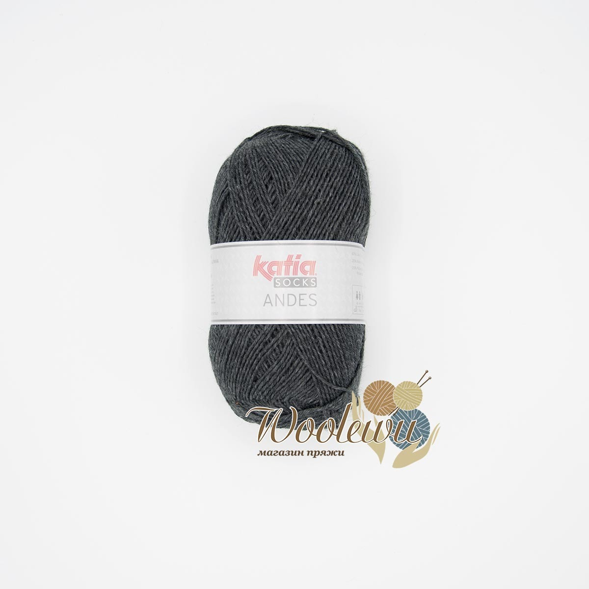 Katia Andes Socks - 205