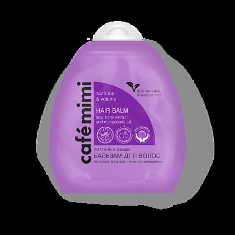 Cafe mimi Бальзам для волос Питание и объем ягод асаи и масло макадамии (дой-пак) 250мл