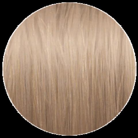 Wella Professional Illumina Color 9/60 (Очень светлый блонд натурально-фиолетовый) - Стойкая крем-краска для волос