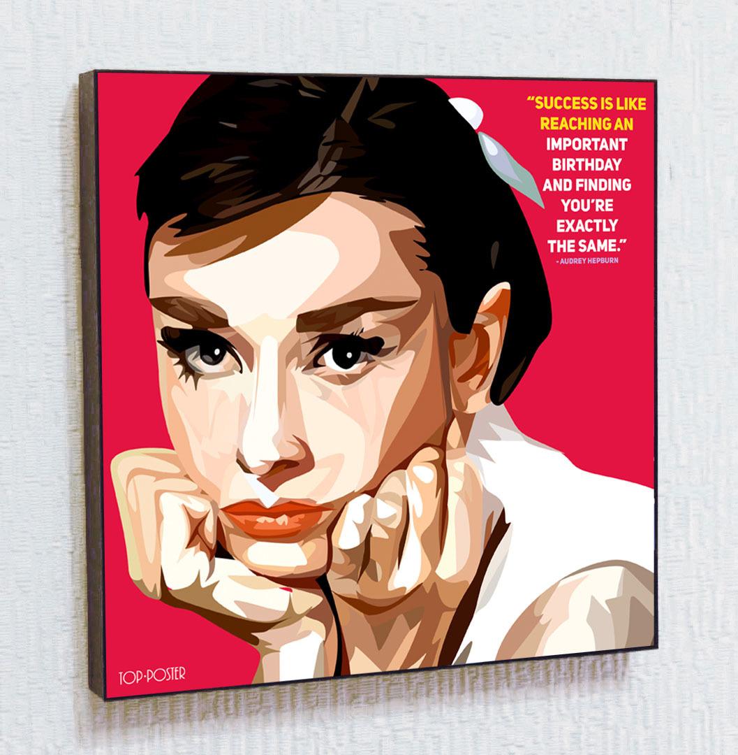 Картина ПОП-АРТ Одри Хепбёрн портрет TOP POSTER