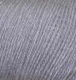 Пряжа Alize Baby Wool серый 119