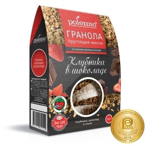 "Гранола ""Клубника в шоколаде"" Polezzno, 250г"