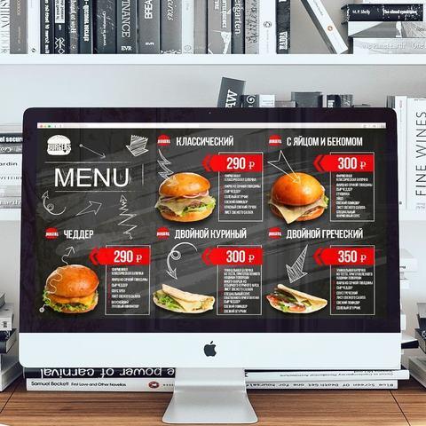 Макет меню для кафе Burgers