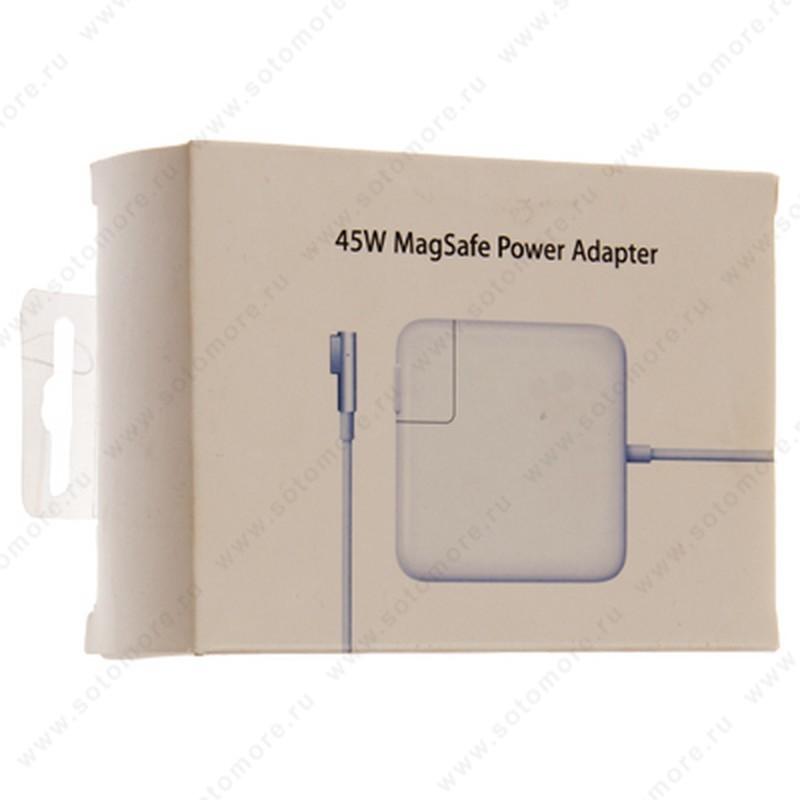 Сетевая зарядка для ноутбука Apple MacBook 45W MagSafe 1 Power Adapter маленькая коробка
