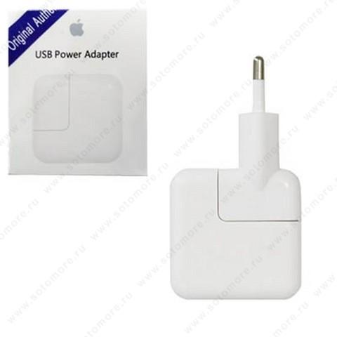 Сетевая зарядка для Apple 1xUSB 12W 2.4A в короке с надписью Original Authentic + инстркуция класс 1 белое