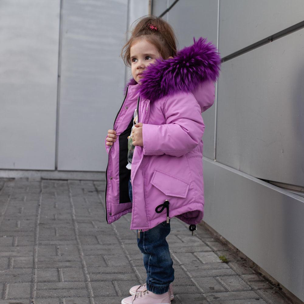 Зимняя подростковая фиолетовая парка с мехом