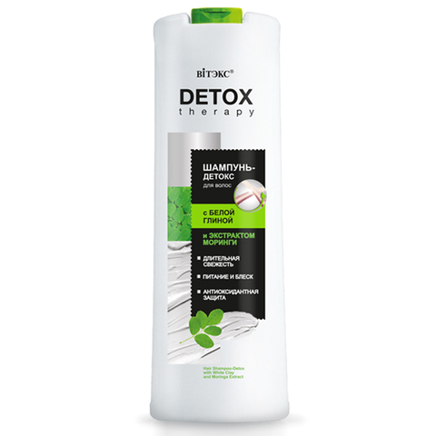 Витэкс Detox Therapy Шампунь-детокс для волос с Белой глиной и экстрактом Моринги 500мл