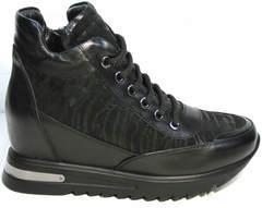 Сникерсы женские черные Evromoda 965 Black