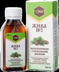 Масло пищевое прополисное с растительными добавками ЖИВА № 2 для ЖКТ