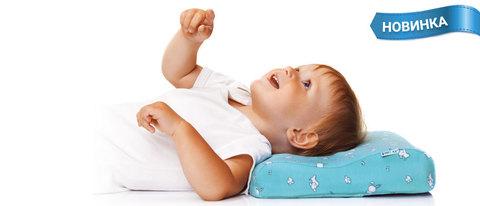 Подушка ортопедическая TRELAX PRIMA для детей от 1,5 до 3-х лет c эффектом памяти под голову (арт. П28)