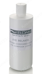 Расслабляющее средство для глазного контура (Eldan Cosmetics | Le Prestige | Eye relaxyl), 50 мл
