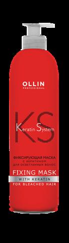OLLIN Keratine System Фиксирующая маска с кератином для осветлённых волос 500 мл