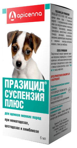 Празицид-суспензия Плюс антигельминтик шприц-дозатор для щенков 6мл