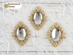 Камни овалы в золотом ромбовом обрамлении зеркальные прозрачные