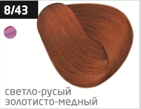 OLLIN color 8/43 светло-русый медно-золотистый 100мл перманентная крем-краска для волос