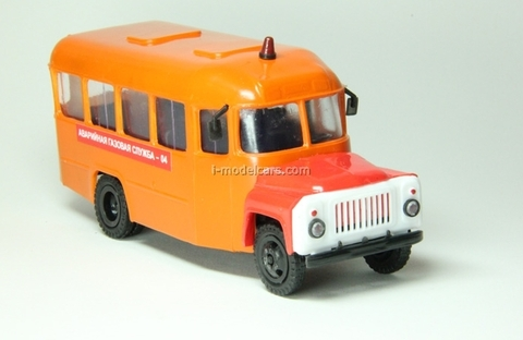 KAVZ-3270 Emergency Gas Service Kompanion 1:43