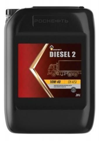 Rosneft Diesel 2 10W-40 CH-4