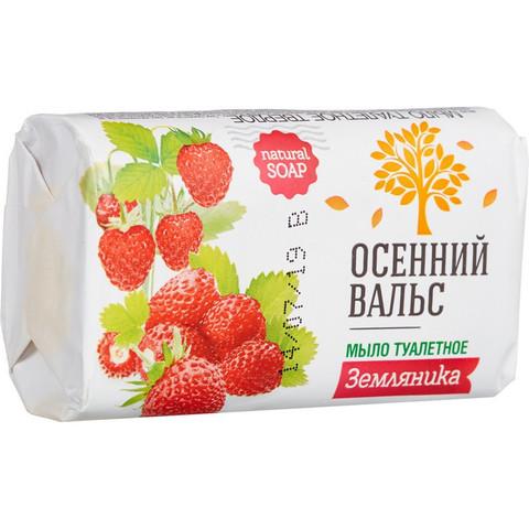 Мыло туалетное Осенний вальс Земляника 75 г