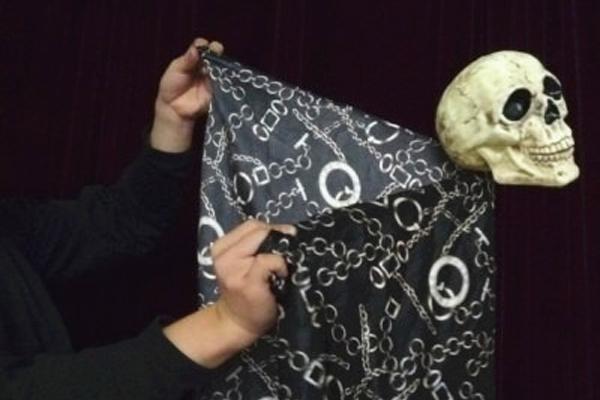 Фокус - парящий череп
