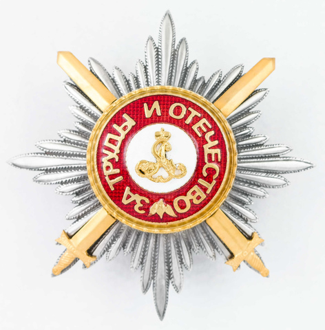 Звезда ордена св.Александра Невского с мечами (копия)