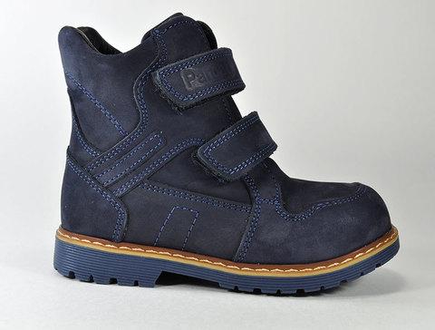 Зимние ботинки Panda 18-19-СИН