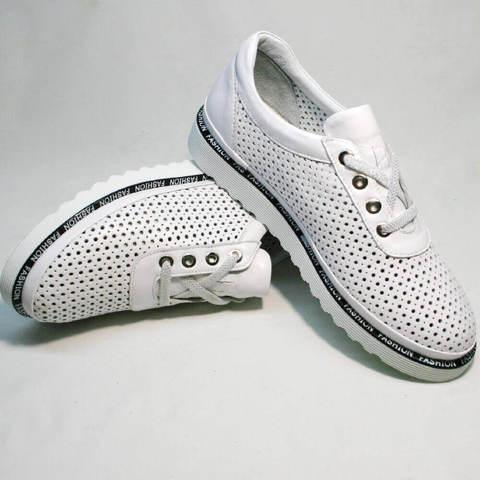 Белые кроссовки туфли женские на низком ходу Evromoda 215.314 All White.