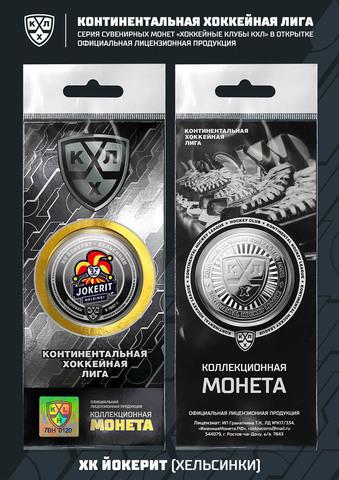 Хоккейная сувенирная монета Йокерит КХЛ (лицензия) в подарочной упаковке