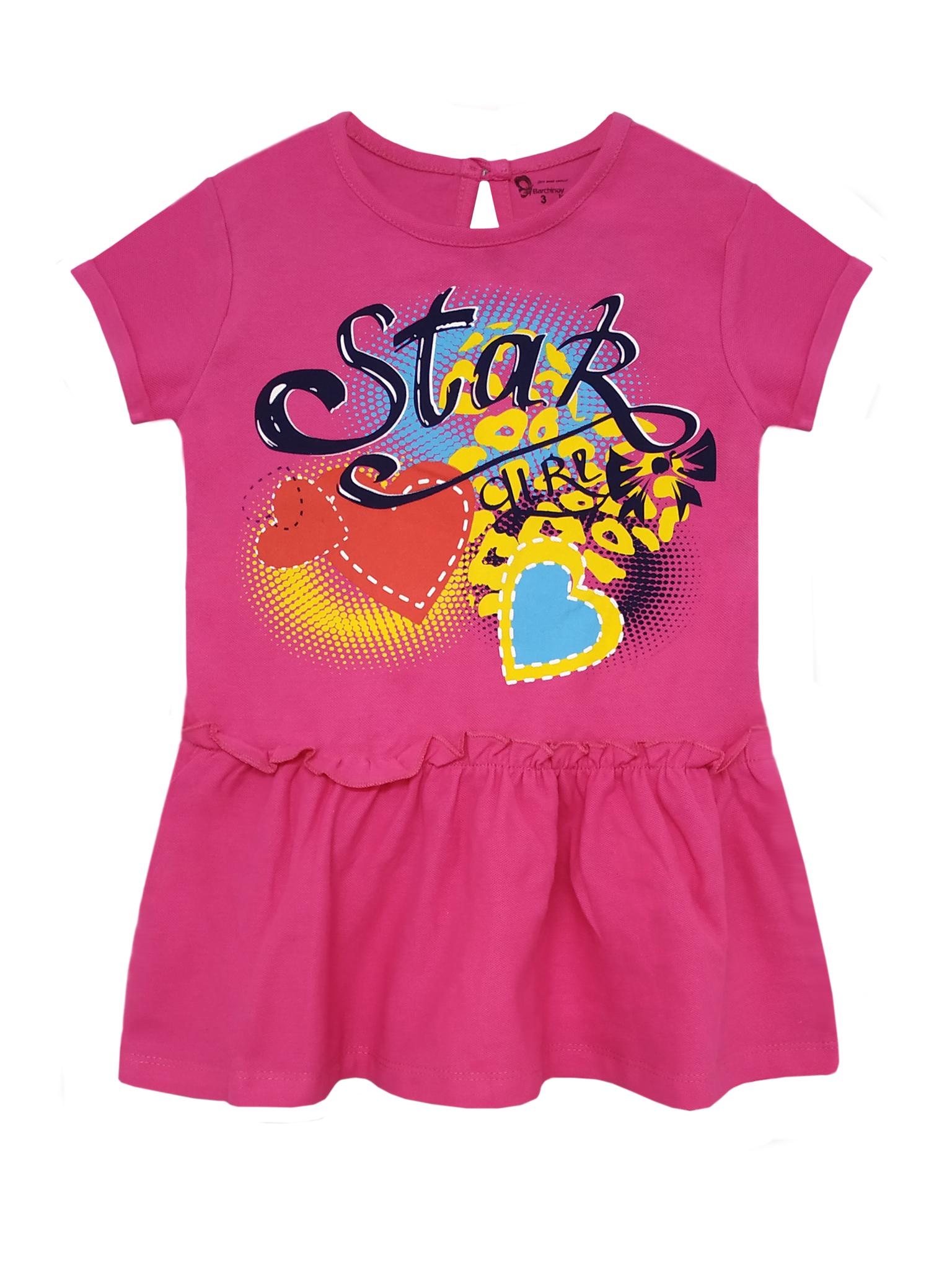 Плате для девочек (star)