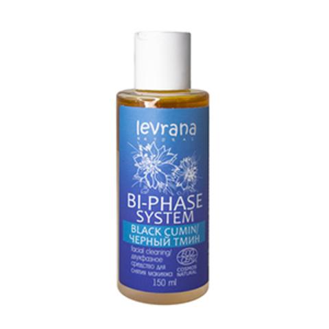 Levrana, Двухфазное средство для снятия макияжа