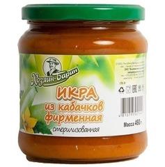 Белорусские консервы икра из кабачков