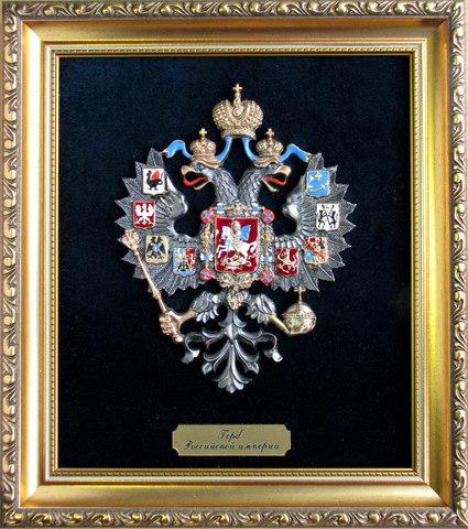 """Панно """"Герб Российской Империи XIX-XX века"""""""