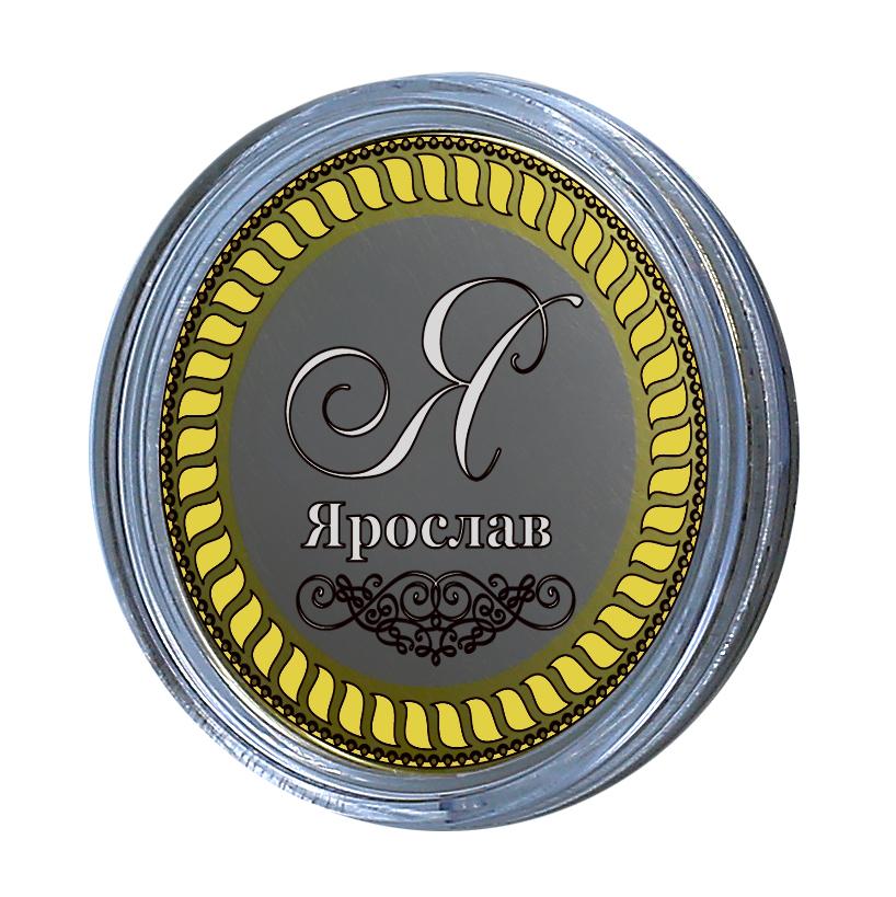 Ярослав. Гравированная монета 10 рублей