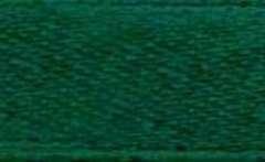 Лента атласная шириной  50 мм  БОБИНАМИ, в ассортименте