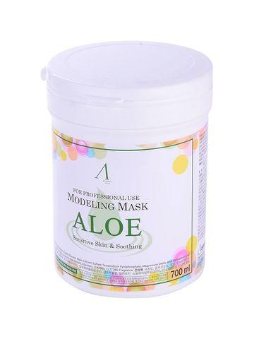 Маска альгинатная с экстрактом алоэ успокаивающая ANSKIN Aloe Modeling Mask 240 гр банка