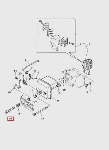 Ручка подсоса  для лодочного мотора T15, OTH 9,9 SEA-PRO (4-14)