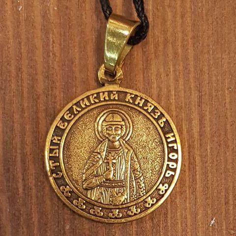святой Игорь именная нательная икона из бронзы кулон с молитвой