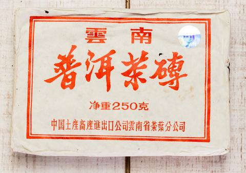 Кунмин Шу Чжуан Ча, 2006, 250 г