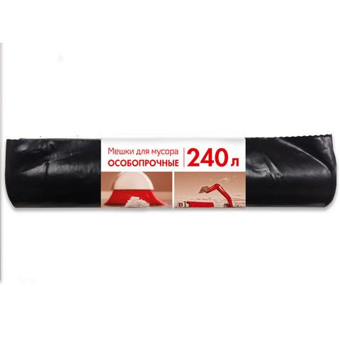 Мешки для мусора на 240 литров черные (100 мкм, в рулоне 10 штук, 90x135 см)