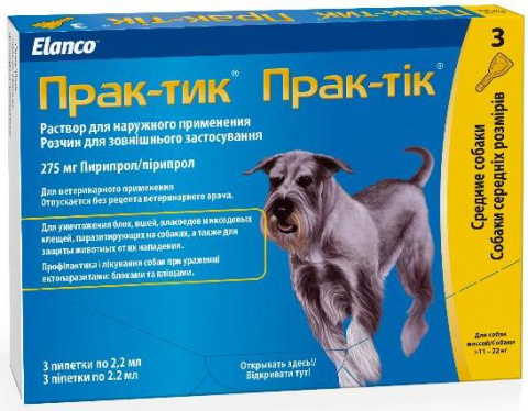 Prac-Tic Капли от блох и клещей для собак 11-22кг