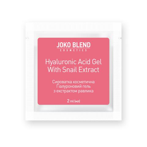 Сыворотка для лица Hyaluronic Acid Gel With Snail Extract Joko Blend 2 мл (1)