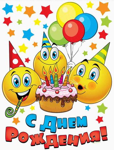 Печать на вафельной бумаге, День Рождения 4