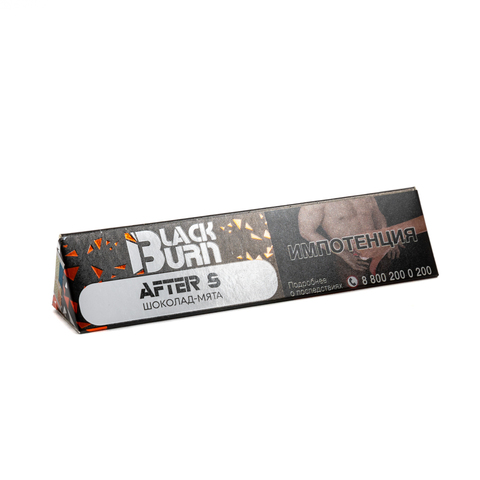 Табак Burn BLACK 20 г After 8