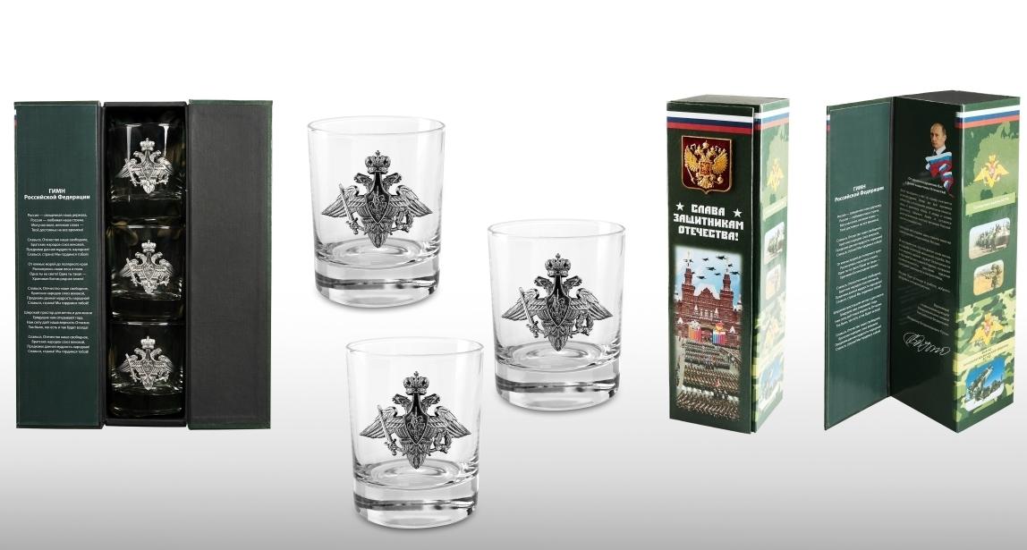 Подарочный набор стаканов для виски «Слава защитникам отечества» набор стаканов для виски 6 шт bohemia набор стаканов для виски 6 шт