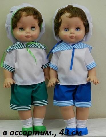 Кукла Саша №2 (Пенза)