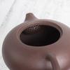 Исинский чайник Бянь Си Ши 200 мл #P 20