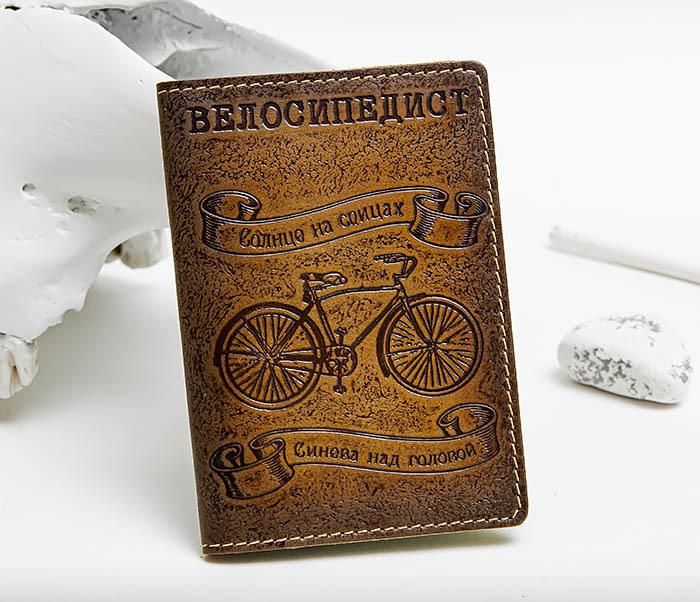 Обложка на паспорт из натуральной кожи «Велосипедист»
