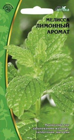 Семена Мелисса Лимонный аромат 0,3 г
